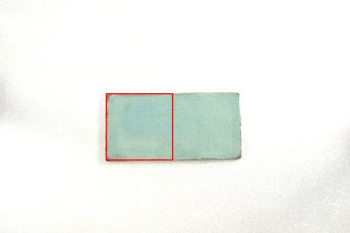 Rustico Verde 7,5x15-muestra